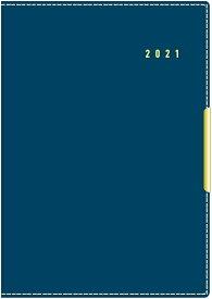 手帳 2021 TAKAHASHI 高橋手帳 2021年1月始まり 高橋書店 手帳 A6 リシェル(R) 8 ブルー No.218 大人かわいい おしゃれ 可愛い キャラクター 手帳カバー スケジュール帳 手帳のタイムキーパー