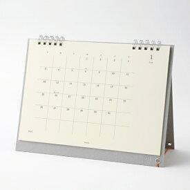 【予約★11月下旬発送予定】 DESINPHIL・MIDORI デザインフィル・ミドリ 2020年1月始まり 手帳 月間式(月間ブロック) ・ MDカレンダー 卓上 小物 大人かわいい おしゃれ 可愛い スヌーピー ディズニー スケジュール帳 手帳のタイムキーパー