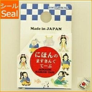 KAMIO JAPAN カミオジャパン シール ・ にほんのますきんぐてーぷ 浦島太郎 スケジュール帳 手帳のタイムキーパー