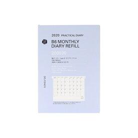 DELFONICS デルフォニックス 2020年1月始まり 手帳 月間式(月間ブロック) B6 ダイアリー リフィル B6マンスリー 小物 大人かわいい おしゃれ 可愛い スヌーピー ディズニー スケジュール帳 手帳のタイムキーパー