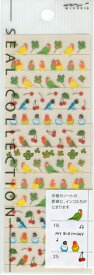 DESINPHIL・MIDORI デザインフィル・ミドリ シール ・ シール2023 ラブバード柄 スケジュール帳 手帳のタイムキーパー