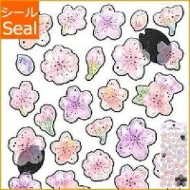 KAMIO JAPAN カミオジャパン シール 春(はる) ・ SAKURA SEAL/ふわきら桜 スケジュール帳 手帳のタイムキーパー