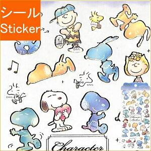 KAMIO JAPAN カミオジャパン シール ・ PMトレーシングシール/スヌーピー シール帳 福袋 スケジュール デコ ステッカー ダイアリー ディズニー ドラえもん キャラクター サンリオ スヌーピー シ
