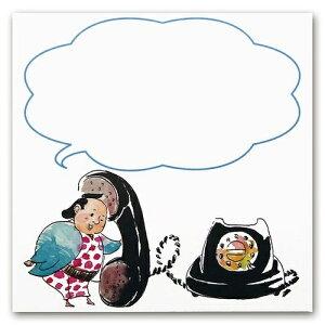 Shi-Ing シイング 手帳小物 ・ ペラペラ吹出し箋 デンワ 電話 付箋紙 ポストイット ふせん かわいい おしゃれ 吹き出し 小さい キャラクター メモ帳 スケジュール帳 手帳のタイムキーパー