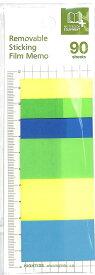 HIGHTIDE ハイタイド 手帳小物 ・ リムーバブルスティッキングフィルムメモ 90sheets【G スケジュール帳 手帳のタイムキーパー
