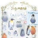 KAMIO JAPAN カミオジャパン シール ・ PM BABY BABシール PENGUIN ペンギン シール帳 福袋 スケジュール デコ ステッ…