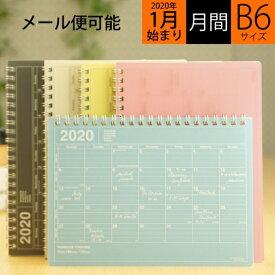 MARKS マークス 2020年1月始まり 手帳 月間式(月間ブロック) B6 ノートブックカレンダー・S 小物 大人かわいい おしゃれ 可愛い スヌーピー ディズニー edit エディット 壁掛 卓上 スケジュール帳 手帳のタイムキーパー