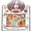 KAMIO JAPAN カミオジャパン シール ・ PM MERCERIEシールフレーク LUNCH ランチ カフェ シール帳 福袋 スケジュール …