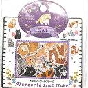 KAMIO JAPAN カミオジャパン シール ・ PM MERCERIEシールフレーク CAT 猫 ネコ シール帳 福袋 スケジュール デコ ス…