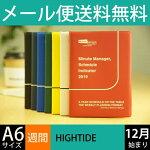 HIGHTIDEハイタイド10年10月始まり(2011年1月始まり対応)とじ手帳A6サイズミニットマネージャー