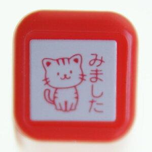 KODOMONOKAO こどものかお スタンプ ・ スケジュール浸透印 猫 ねこ みました スタンプ台 インク かわいい キャラクター 手帳 イラスト 6mm 5個 3個 ごほうびスタンプ 事務 先生 スケジュール帳