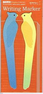 DESINPHIL・MIDORI デザインフィル・ミドリ 手帳小物 ・ 付箋紙 トリ 付箋紙 ポストイット ふせん かわいい おしゃれ 吹き出し スケジュール帳 手帳のタイムキーパー