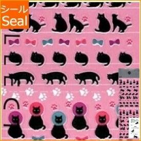 DESINPHIL・MIDORI デザインフィル・ミドリ シール ・ シール2145 黒猫柄 スケジュール帳 手帳のタイムキーパー