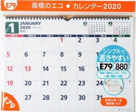 TAKAHASHI 高橋手帳 2020年1月始まり 手帳 B4 E79 エコカレンダー 壁掛 B4 小物 大人かわいい おしゃれ 可愛い スヌーピー ディズニー キャラクター スケジュール帳 手帳のタイムキーパー