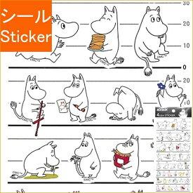 KAMIO JAPAN カミオジャパン シール ・ ムーミン 4サイズステッカー ムーミン シール帳 福袋 スケジュール デコ ステッカー ダイアリー 動物 アニマル キャラクター シール スケジュール帳 手帳のタイムキーパー