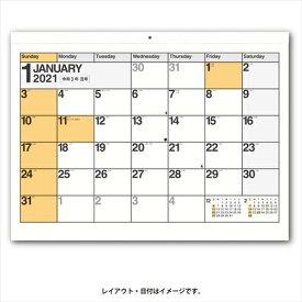 JMAM 能率手帳 2021年1月始まり カレンダー A2 NOLTYカレンダー壁掛け9 c113 大人かわいい おしゃれ 可愛い キャラクター 手帳カバー スケジュール帳 手帳のタイムキーパー