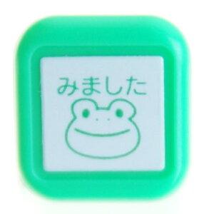 KODOMONOKAO こどものかお スタンプ ・ スケジュール浸透印 カエル みました スタンプ台 インク かわいい キャラクター 手帳 イラスト 6mm 5個 3個 ごほうびスタンプ 事務 先生 スケジュール帳