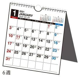 TAKAHASHI 高橋手帳 2021年1月始まり カレンダー B7 エコカレンダー壁掛・卓上兼用 E161 大人かわいい おしゃれ 可愛い キャラクター 手帳カバー 日記帳 卓上日誌 サイズ スケジュール帳 手帳のタイムキーパー