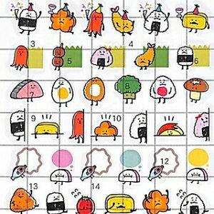 MINDWAVE マインドウェイブ シール ・ フレーム 79 おにぎり お弁当の具 シール帳 福袋 スケジュール デコ ステッカー ダイアリー ごほうび 花 アルファベット スケジュール帳 手帳のタイムキー