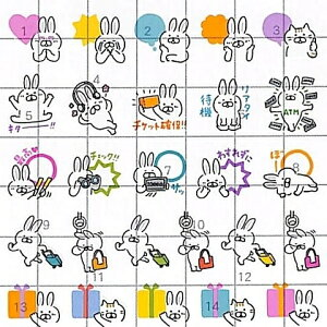 MINDWAVE マインドウェイブ シール ・ フレーム 80 アニマル ウサギと猫 シール帳 福袋 スケジュール デコ ステッカー ダイアリー ごほうび 花 アルファベット スケジュール帳 手帳のタイムキー
