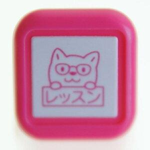 KODOMONOKAO こどものかお スタンプ ・ スケジュール浸透印 眼鏡犬 レッスン スタンプ台 インク かわいい キャラクター 手帳 イラスト 6mm 5個 3個 ごほうびスタンプ 事務 先生 スケジュール帳