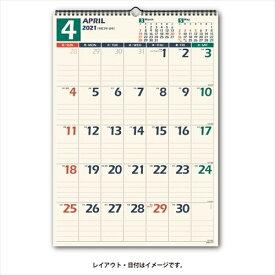 手帳 2021 JMAM 能率手帳 2021年1月始まり カレンダー B4 NOLTYカレンダー壁掛け32 大人かわいい おしゃれ 可愛い キャラクター 手帳カバー スケジュール帳 手帳のタイムキーパー