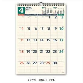 JMAM 能率手帳 2021年1月始まり カレンダー B3 NOLTYカレンダー壁掛け31 c129 大人かわいい おしゃれ 可愛い キャラクター 手帳カバー スケジュール帳 手帳のタイムキーパー