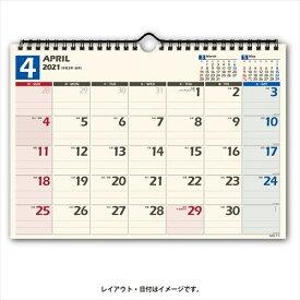 手帳 2021 JMAM 能率手帳 2021年1月始まり カレンダー A4 NOLTYカレンダー壁掛け36 c136 大人かわいい おしゃれ 可愛い キャラクター 手帳カバー スケジュール帳 手帳のタイムキーパー