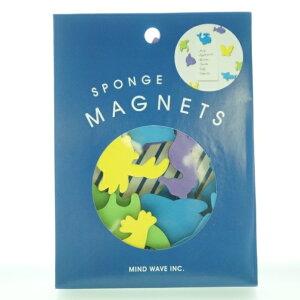 MINDWAVE マインドウェイブ 文房具 ・ スポンジマグネット 海の生き物 磁石 はさむ クリップ ボタン かわいい スケジュール帳 手帳のタイムキーパー