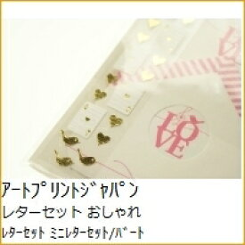 APJ アートプリントジャパン レターセット ・ ミニレターセット/バードハウス/ピンク スケジュール帳 手帳のタイムキーパー