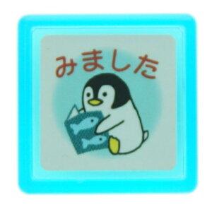 KODOMONOKAO こどものかお スタンプ ・ ミニスタンプ浸透印C ペンギン みました スタンプ台 インク かわいい キャラクター 手帳 イラスト 5個 3個 ごほうびスタンプ 事務 先生 スケジュール帳
