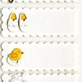 DESINPHIL・MIDORI デザインフィル・ミドリ シール ・ PC ラベルシール3075 ベビー柄 白 スケジュール帳 手帳のタイムキーパー