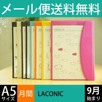 LaconicラコニックA5_MONTHLY