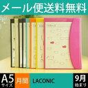 LACONIC ラコニック 2019年1月始まり(2018年9月始まり) 手帳 月間式(月間ブロック) A5 A5M アニマル 仕事計画 リフィ…