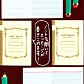 DESINPHIL・MIDORI デザインフィル・ミドリ シール ・ PC メッセージシール3078 ノート柄 スケジュール帳 手帳のタイムキーパー