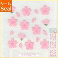 OKUYAMA 奥山 シール 季節和紙シール サクラ4レツ 季節 和紙シール 桜 サクラ さくら 和紙