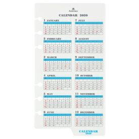 ASHFORD アシュフォード 2020年1月始まり(2019年12月始まり) システム手帳リフィル バイブル(6穴) カレンダーリフター BIBLE アクセサリー リフィル 予定表 2020 バインダー ブランド 名入れ スケジュール帳 手帳のタイムキーパー