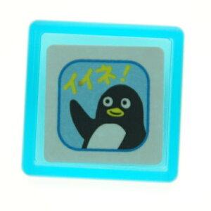 KODOMONOKAO こどものかお スタンプ ・ ミニスタンプ浸透印 ペンギン イイネ スタンプ台 インク かわいい キャラクター 手帳 イラスト 6mm 5個 3個 ごほうびスタンプ 事務 先生 スケジュール帳
