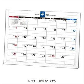 手帳 2021 JMAM 能率手帳 2021年1月始まり カレンダー A6 NOLTYカレンダー卓上42 c242 大人かわいい おしゃれ 可愛い キャラクター 手帳カバー スケジュール帳 手帳のタイムキーパー