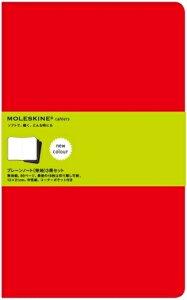 【おまけシール対象】 【10%OFF】 MOLESKINE モレスキン(モールスキン) ノート New Cahier L プレーンノート(無地) 3冊セット / ラージ / えんじ【楽ギフ_包装】【スケジュール帳・手帳のタイムキー
