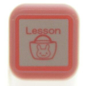 KODOMONOKAO こどものかお スタンプ ・ スケジュール浸透印 ウサギ Lesson 習い事 スタンプ台 インク かわいい キャラクター 手帳 イラスト 6mm 5個 3個 ごほうびスタンプ 事務 先生 スケジュール