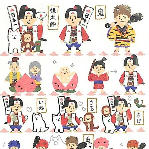 KAMIO JAPAN カミオジャパン シール ・ にほんのしーる/MOMO-TARO 桃太郎 スケジュール帳 手帳のタイムキーパー
