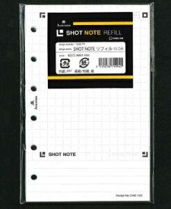 ASHFORD アシュフォード システム手帳リフィル ミニ6(6穴) SHOT NOTEリフィル M6 財布 システム手帳 リフィル 手帳カバー 革 デザイン文具 スケジュール帳 手帳のタイムキーパー