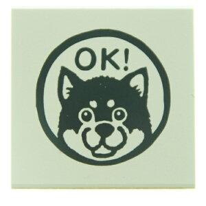 KODOMONOKAO こどものかお スタンプ ・ もりのはんこやさんC イヌ 犬 OK スタンプ台 オーダー キャラクター かわいい 手帳 印鑑 ハンコ スケジュール帳 手帳のタイムキーパー