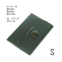 手帳カバーセールポッキリスケジュール帳ダイアリーノートA6B6A5B5手帳のタイムキーパー