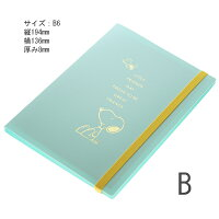 手帳カバーセールポッキリスケジュール帳A6B6A5B5