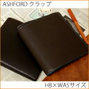 【送料無料】 【20%OFF】ASHFORD アシュフォード システム手帳 HB×WA5 クラップ HB×WA5 リングサイズ15 B6 2015 革 バインダ...