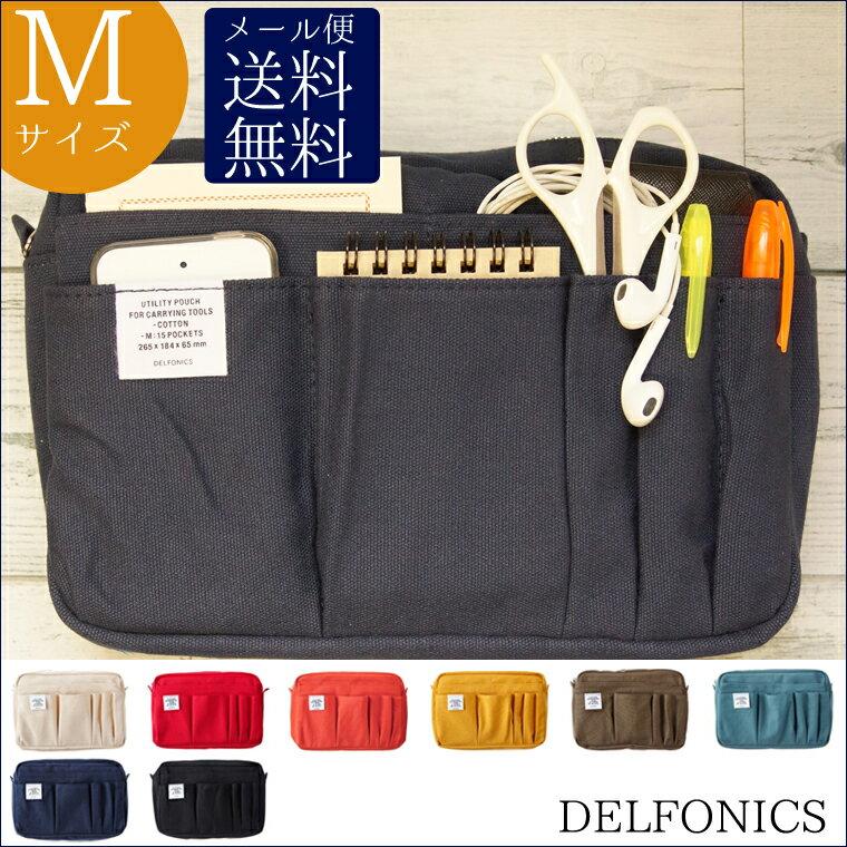 【ポイント10倍】 DELFONICS デルフォニックス バック・小物 M インナーキャリングM バッグインバッグ バックインバック 小さめ 大きめ リュック 整理 a4 軽い メンズ 縦型 スケジュール帳 手帳のタイムキーパー
