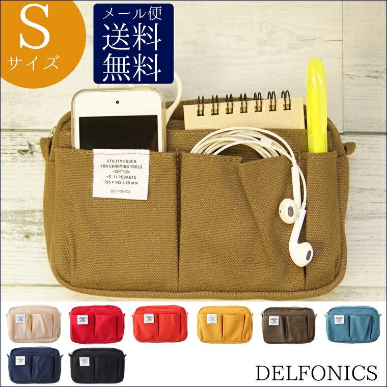 DELFONICS デルフォニックス バック・小物 S インナーキャリングS バッグインバッグ バックインバック 小さめ 大きめ リュック 整理 a4 軽い メンズ 縦型 スケジュール帳 手帳のタイムキーパー
