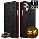 iPhone11ProMax ケース 手帳型 本革 シュリンクレザー ダイアリーケース 手帳 レザー カバー iPhone 11 Pro Max 黒 x 赤(ブラック x レッド)